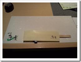 福岡 博多 季楽(きら) 佐賀牛レストラン