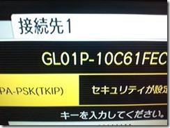 WP_000662