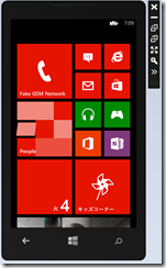 WindowsPhone8_1
