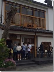 yanagawa (2)