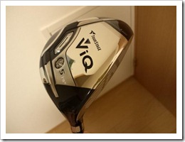 V-iq Fairway wood